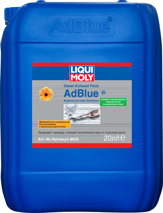 Полироль Liqui Moly 7644 New Car Politur 0.25л - фото 11